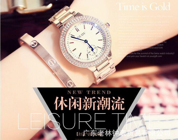 HK GUOU 8141 Марка Мода Синий Смотреть Розовое золото Стальной ленты Часы Женщины Алмаз кварцевые часы водонепроницаемый Подарок Роскошных Наручных Часов