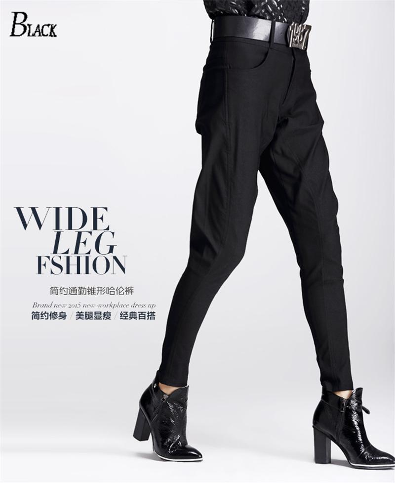 Здесь можно купить  Korean brand pants for women 2015 autumn new loose wide Song Halun personality casual pants female pencil pants botas femininas  Одежда и аксессуары