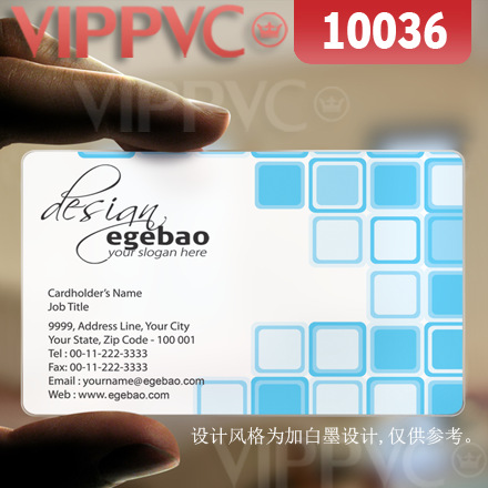 10036 order business cards -200pcs matte faces transparent card thin 0.36mm<br><br>Aliexpress