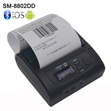 Buy 80 mm bluetooth thermal printer,LCD USB 80mm Thermal Bluetooth Receipt Printer IOS/android Protable Printer for $66.62 in AliExpress store