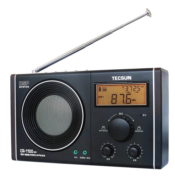 Tecsun CR 1100 DSP AM FM Stereo Radio