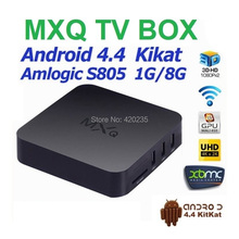 2015 New MXQ TV BOX MX Amlogic S805 Quad Core IPTV Android 4.4 TV box Kitkat 4K 1GB/8GB XBMC Load WIFI Airplay Miracast in stock(China (Mainland))