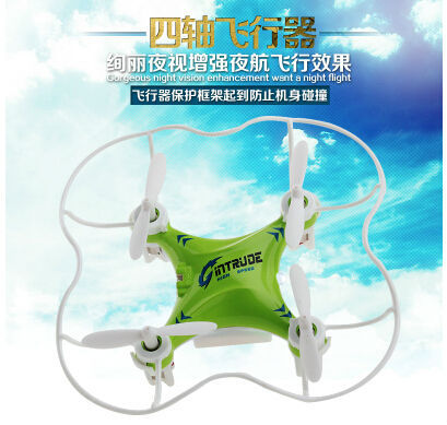 M9912 Mini Remote Control Helicopter 2.4G Six-axis Gyroscope Axis Aircraft Rc