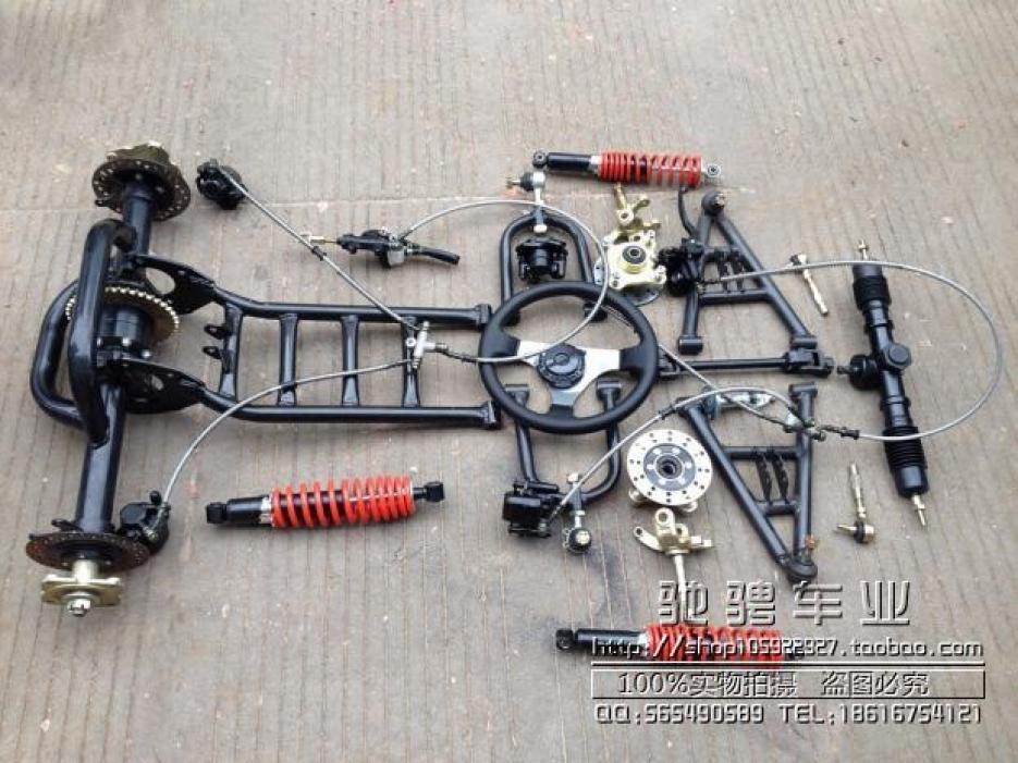 Hanging margin Dual disc rear axle steering wheel before conversion kit karting accessories ATV(China (Mainland))