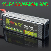 Lipo battery 11.1V 2200MAH 40C For RC Quadcopter Car Helicopter 6 Channel Align Trex Akku T Deans Plug