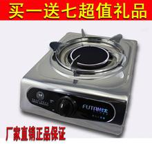 Глазка плита энергосберегающие газ для приготовления еды настольная один плита большие прибор LG инфракрасная плита