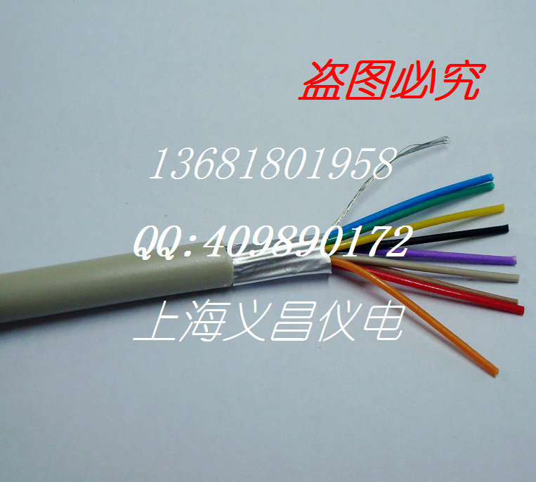 Free shipping 5meters 9 core line 9c+ 1 shielded cable serial line rs232 line db9 core shielded cable pure copper(China (Mainland))