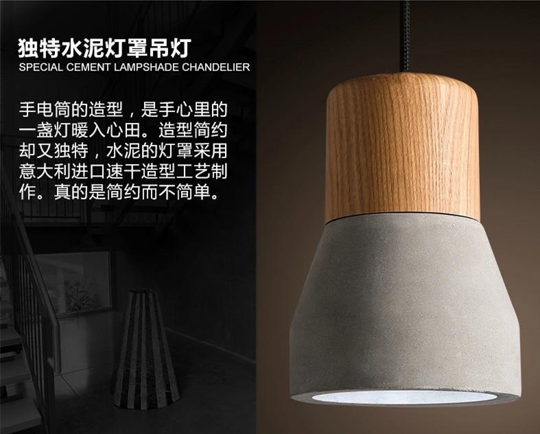 Купить Творческий древесины и цемента потолочные светильники в Европейском стиле ресторан кафе-бар исследование салон фойе цемента света