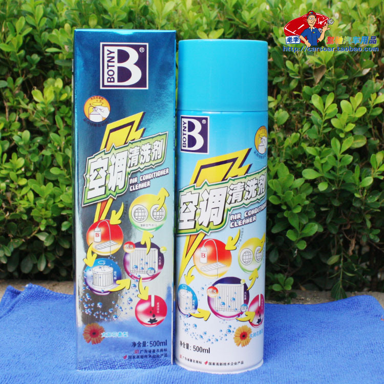 Car air cleaner air conditioning duct 500ml b-1819 cleanser free shipping(China (Mainland))