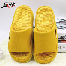 Factory direct home massage bottomed skid slippers home interior couple pelvic massage slippers wholesale