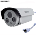 HOBOVISIN 2 0 megapixel Outdoor IP camera 1080P Full HD Onvif 2 ARRAY LED With IR