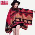 Lady Floral Print Cashmere Scarf Oversized Winter Shawls and Scarves Women Fashion Geometric Pashmina mandala Blanket