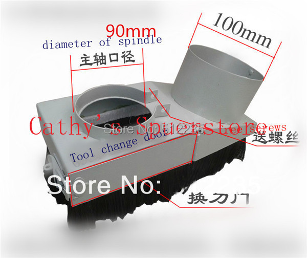 90mm Vacuum Cleaner 90mm Dust hood Dust Cover for CNC Router and spindle motor(China (Mainland))