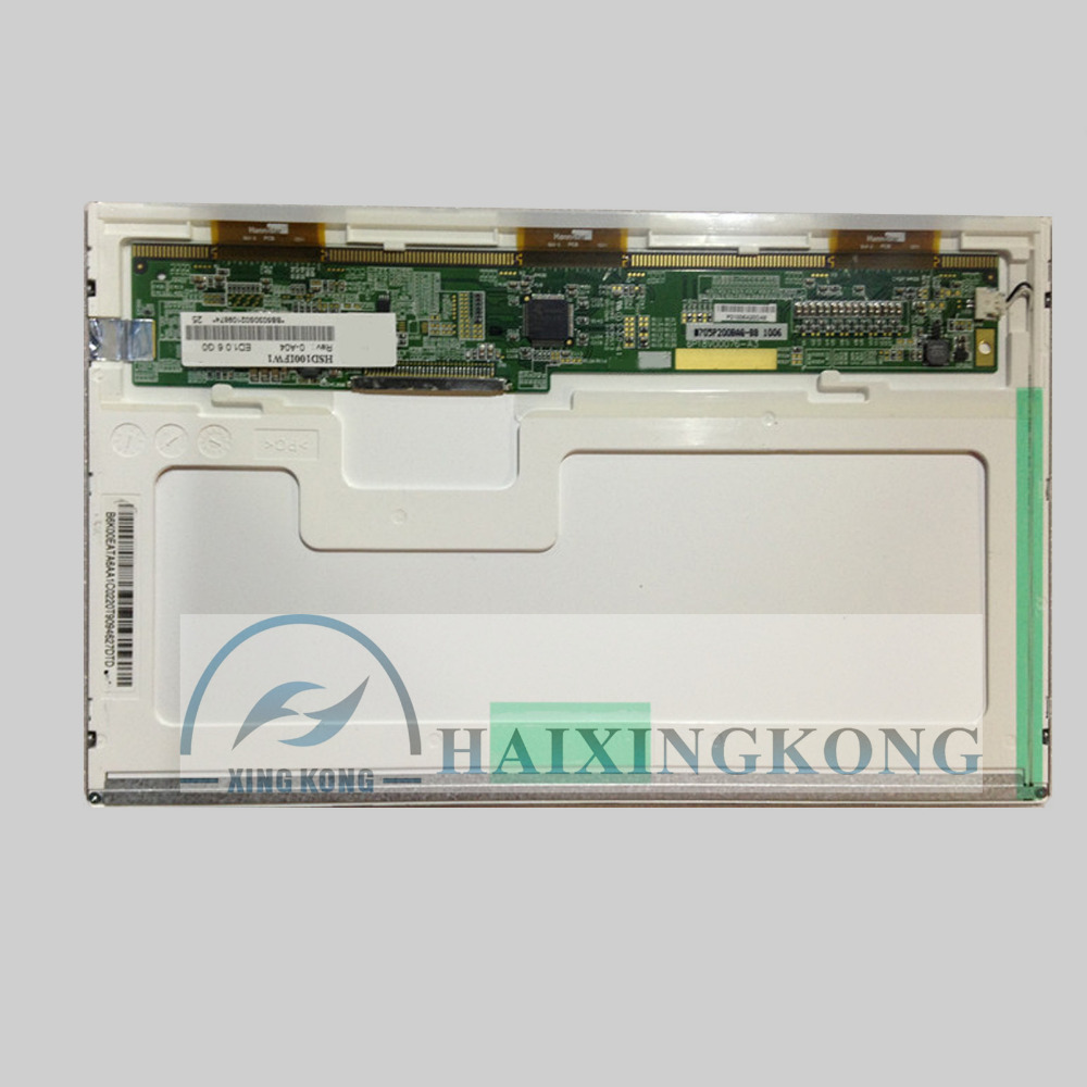 10 LED LCD Screen Display Replacment HSD100IFW1 Free Shipping