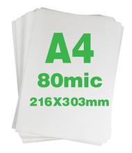 free shipping A4 plastic film 8c thick laminating film laminating film laminator film laminating paper 100 pcs(China (Mainland))