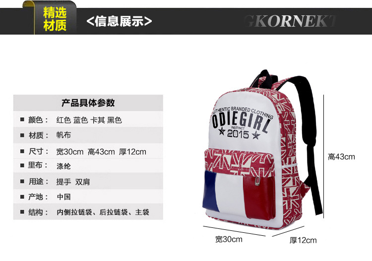 Korea School Bags 2015 New Men And Women Travel Bag Leather Shoulder