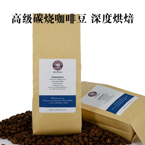 Advanced carbon burning espresso coffee beans coffee beans powder 454g