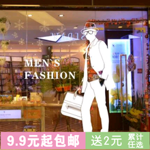 Free shipping men men's character design shop window grilles clothing store wall leather handbag shop decoration(China (Mainland))