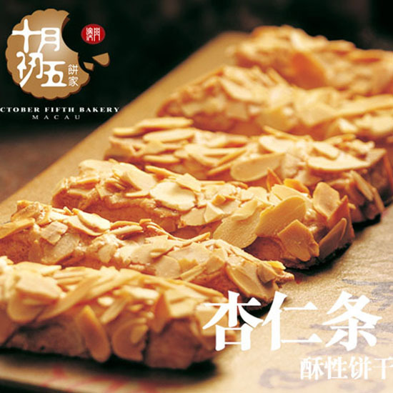 Sugar Sugar House Macau specialty food casual snack crackers crispy wheat pastry fifth day of October 200g almond pieces(China (Mainland))