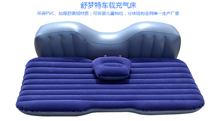 Top Hot Sales Waterproof Car Air Mattress In Seat Cover Wholesales Baby bed protection Inflatable Mattress Bed For Back Seat(China (Mainland))