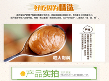Snacks specialty snack nuts chestnut Chinese chestnut chestnuts kernels 68g hardback without adding green food