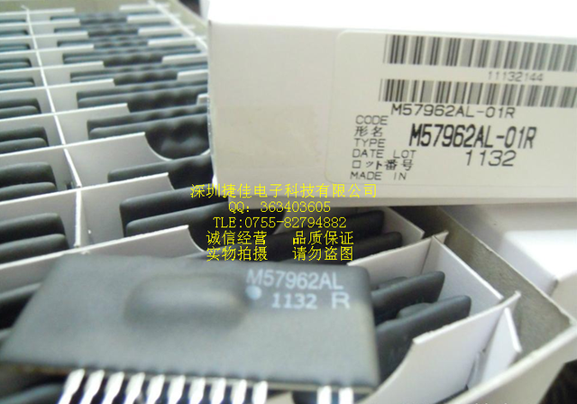 Mitsubishi drive module m57962al m57962l
