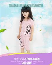 16 new child suit children suit summer Korean fashion Doraemon cartoon girls suit pants suit