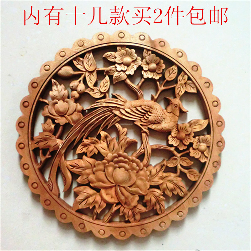 Dongyang wood carving muons camphor circle sculpture crafts - Smart Technology,Stone Quality store