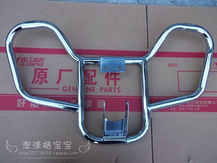 Бамперы и шасси из Китая