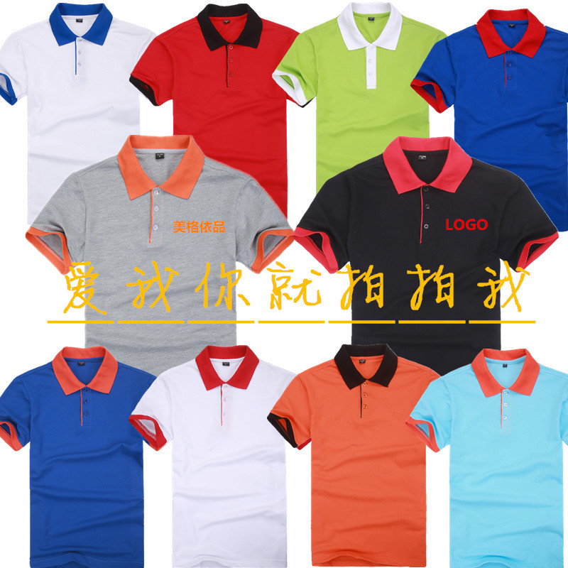 Work clothes polo shirt t-shirt diy customize printing short-sleeve cotton solid /slim shirt male casual shirt high quality(China (Mainland))