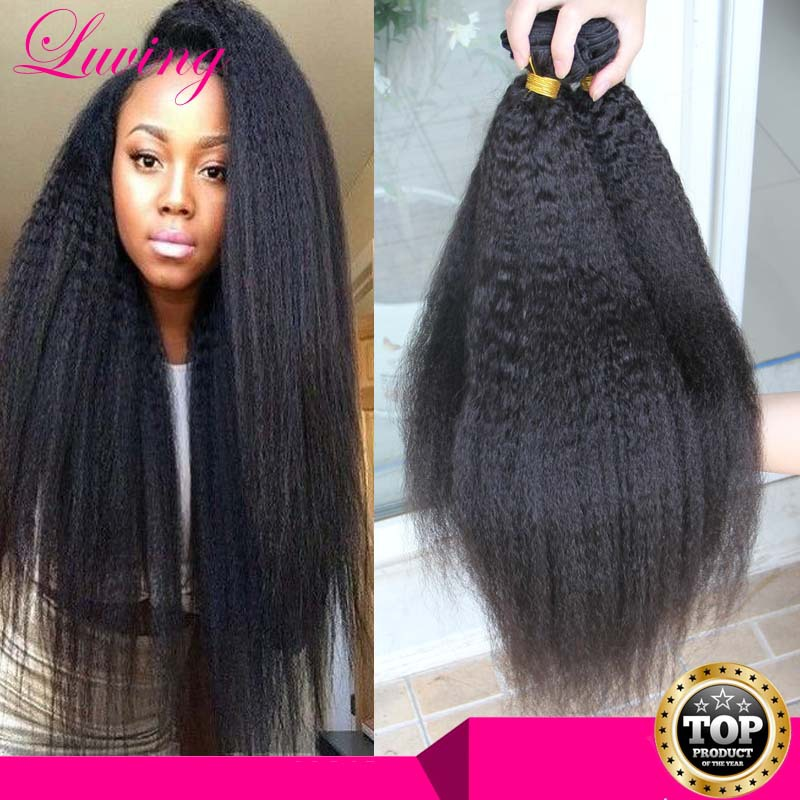 Brazilian Hair Weave In Atlanta Gaweave Brazilian Hair Extensions