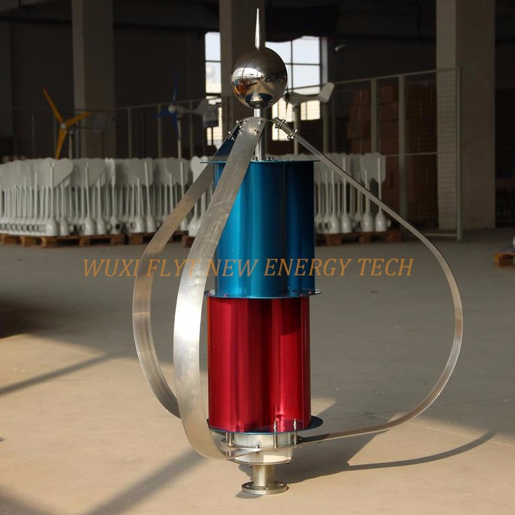 200w high efficiency vertical axis wind turbine 1.3m/s start-up wind speed perfect for wind solar hybrid street light system(China (Mainland))