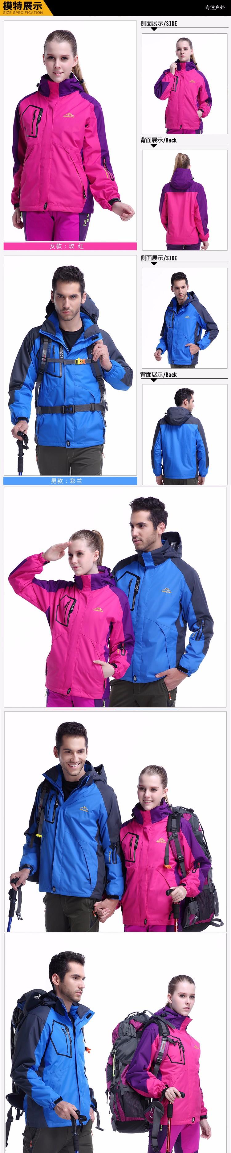 men women outdoor triple Jackets 03