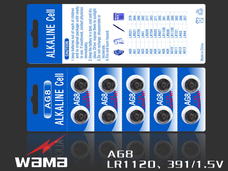 10x Wama AG8 LR1120 391 381 1.5V Alkaline Button Cell Coin Battery Wholesale Factory High Capacity Disposable Calculator Toy New(China (Mainland))