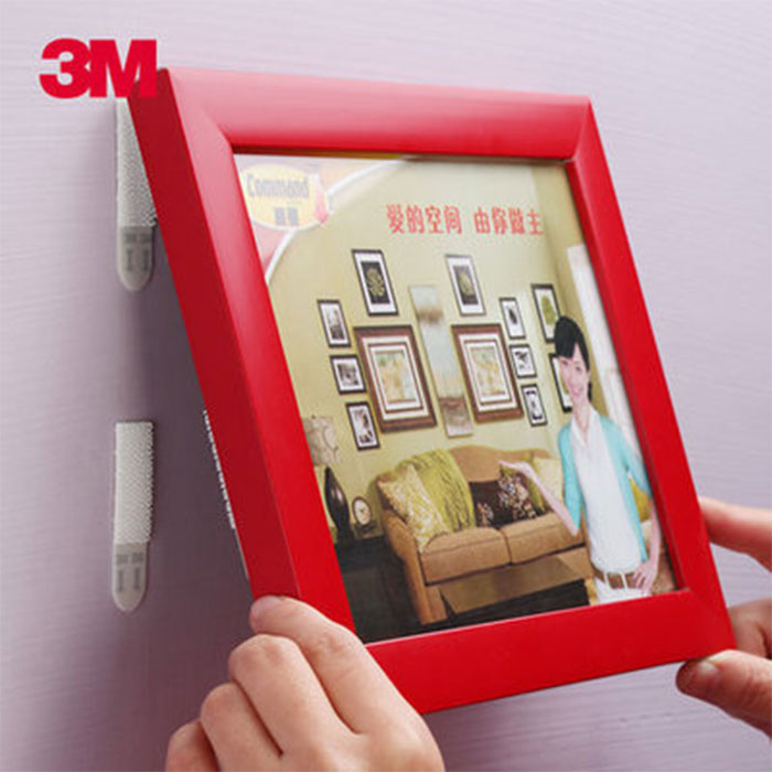 20 pcs magic picture frame hanging command hook wall