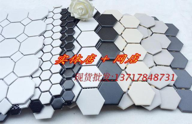 Aliexpress.com : acquista esagonale piastrelle di mosaico in ...