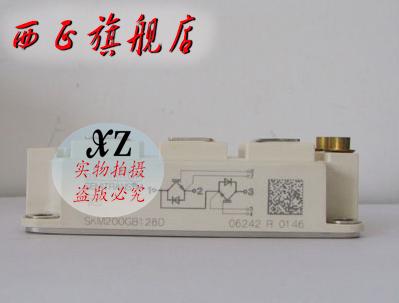 [West] power IGBT module, spot direct SKM200GB128D<br><br>Aliexpress
