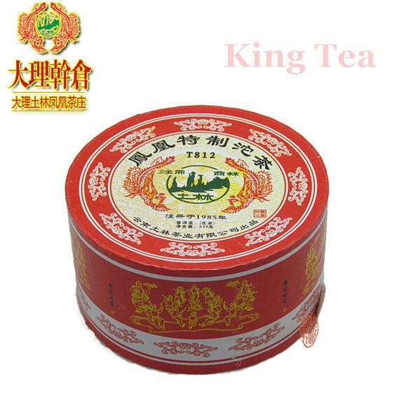 2010 Tu Lin Feng Huang (T 812) Tuo Bowl Nest 336g YunNan Organic Puer Raw Tea Sheng Cha Weight Loss Slim Beauty<br><br>Aliexpress