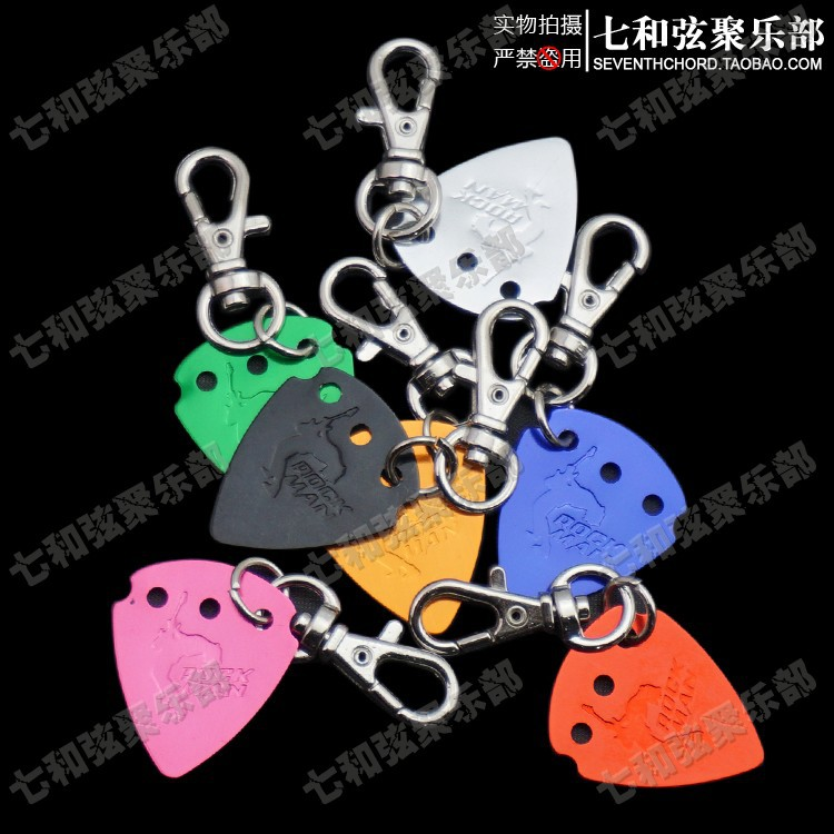 3 Pcs Aluminium Alloy Guitar Picks Plectrums With Keychain Key buckle, Pick Thickness 1.0mm Playing Heavy Metal guitar picks(China (Mainland))