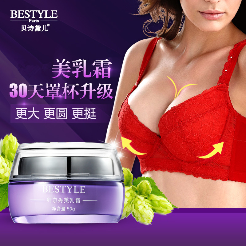 Breast Enlargement Cream Chest Enlarge Breast Tightening Sex Products Enhancement Bust Firming Creams Beauty Breast Care