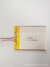 Сразу подарок для мобильных устройств, Mp5, Специальной литий-полимерный аккумулятор 505065 2000 мАч