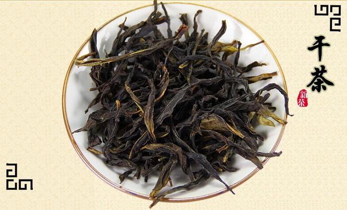 Ba Xian * Eight Immortals Chinese Oolong Tea 100g