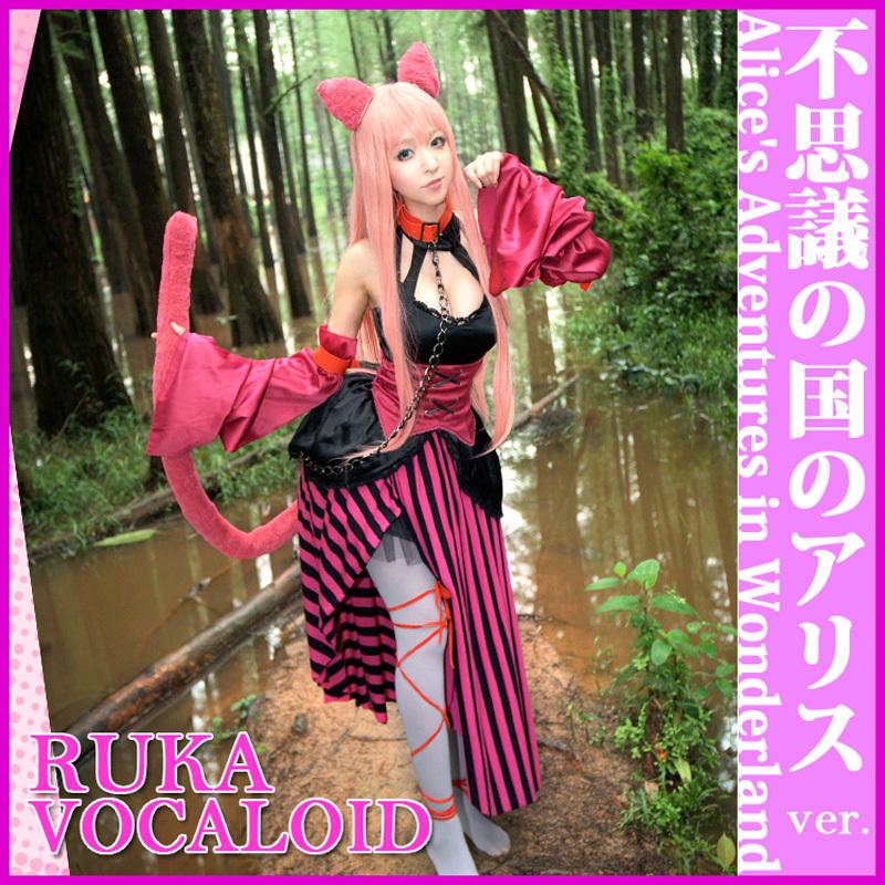 Alice in Musicland  Vocaloid Lyrics Wiki
