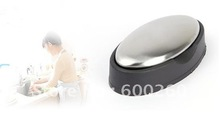 Stainless Steel Soap - Oval Shape Deodorize Smell from Hands  Retail Magic Eliminating Odor Kitchen Bar(China (Mainland))