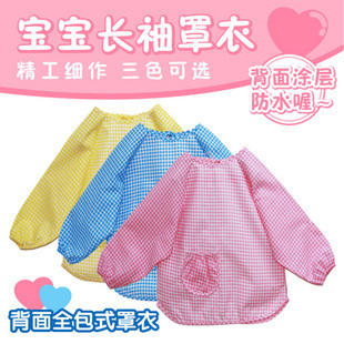 2012 100% cotton child gowns, eating bib baby Large tofts waterproof anti all-inclusive gowns,