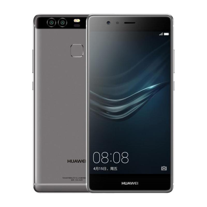 Original Huawei P9 Plus 4GB RAM 128GB ROM Kirin 955 Octa Core Mobile Phone 5.5 inch Android 6.0 LTE Dual SIM 12.0MP Dual Cam(China (Mainland))