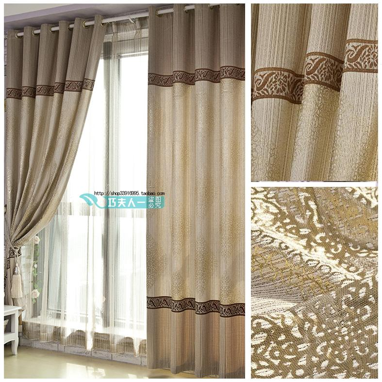 Curtain quality modern chinese style curtain cloth window screening starlight curtains draperies - Your Home Tailor store