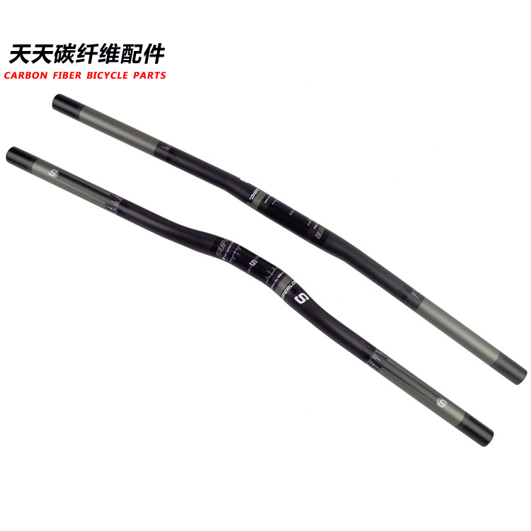 Full superlogic carbon fiber handlebar little swallow 25.4 - 580mm folding handlebar 3k matte finish bicycle bar parts(China (Mainland))