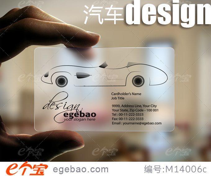 Customized business card printing PVC Plastic transparent Business Card one faced printing round corner 500 Pcs/lot NO.2116(China (Mainland))