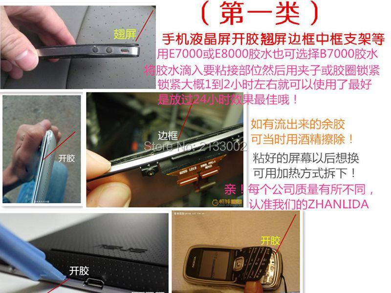 High Quality E8000 Glue 50ml Multipurpose Adhesive Epoxy Resin Diy Jewelry Fix Touch Screen Glue
